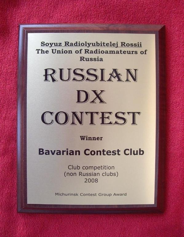 Russian DX Contest 2008