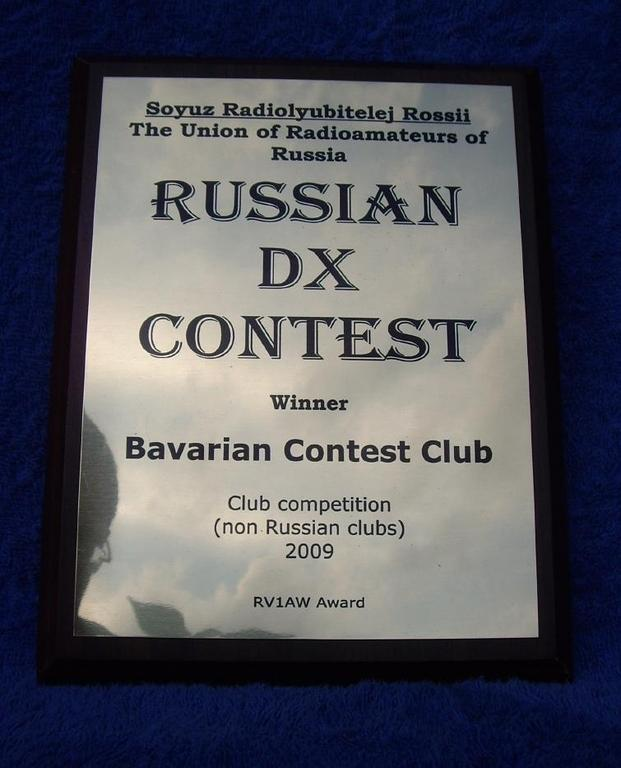 Russian DX Contest 2009